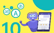 How to Create a Multilingual Chatbot in 10 Minutes